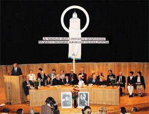 "International public and scientific conference ""Spiritual Image of Russia in N. and H. Roerichs' Philosophic and Artistic Heritage"""