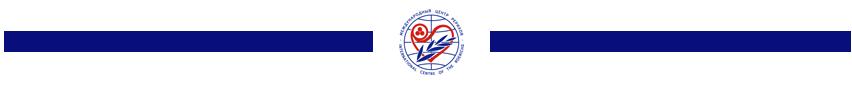 Международный Центр Рерихов - Международный Центр-Музей имени Н.К. Рериха