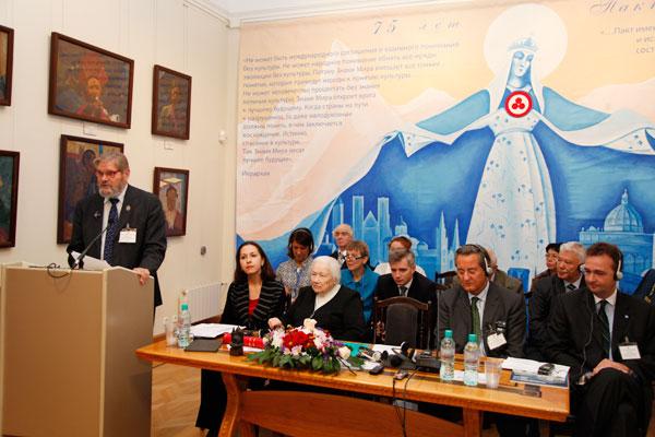 Международная общественно-научная конференция «75 лет Пакту Рериха»