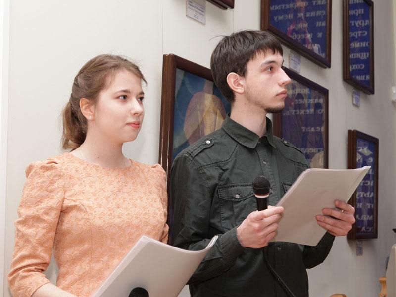 Ведущие Форума Давыд Володин и Мария Митрошина