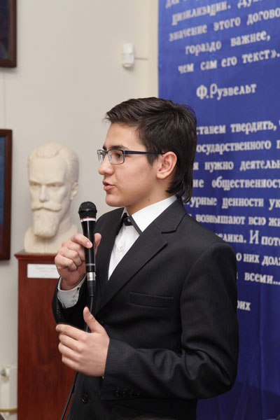 Артур Вагапов (Москва)