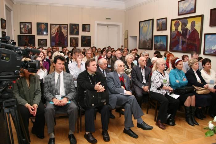 Конференция «80 лет Центрально-Азиатской экспедиции Н.К.Рериха»
