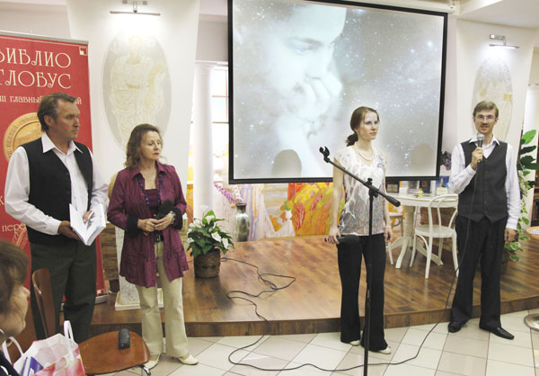 Выступление творческого коллектива МЦР