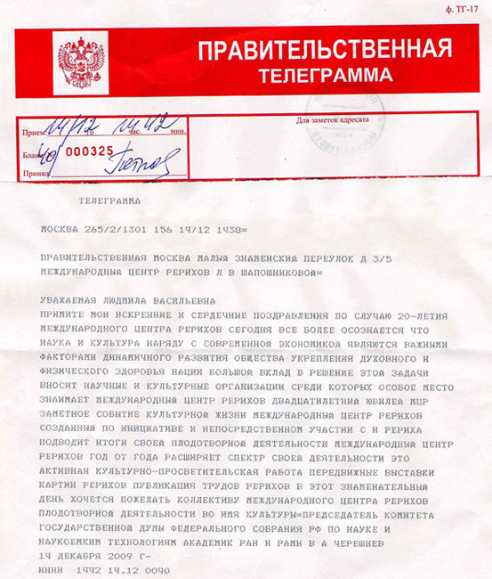 тян анатолий геннадьевич биография