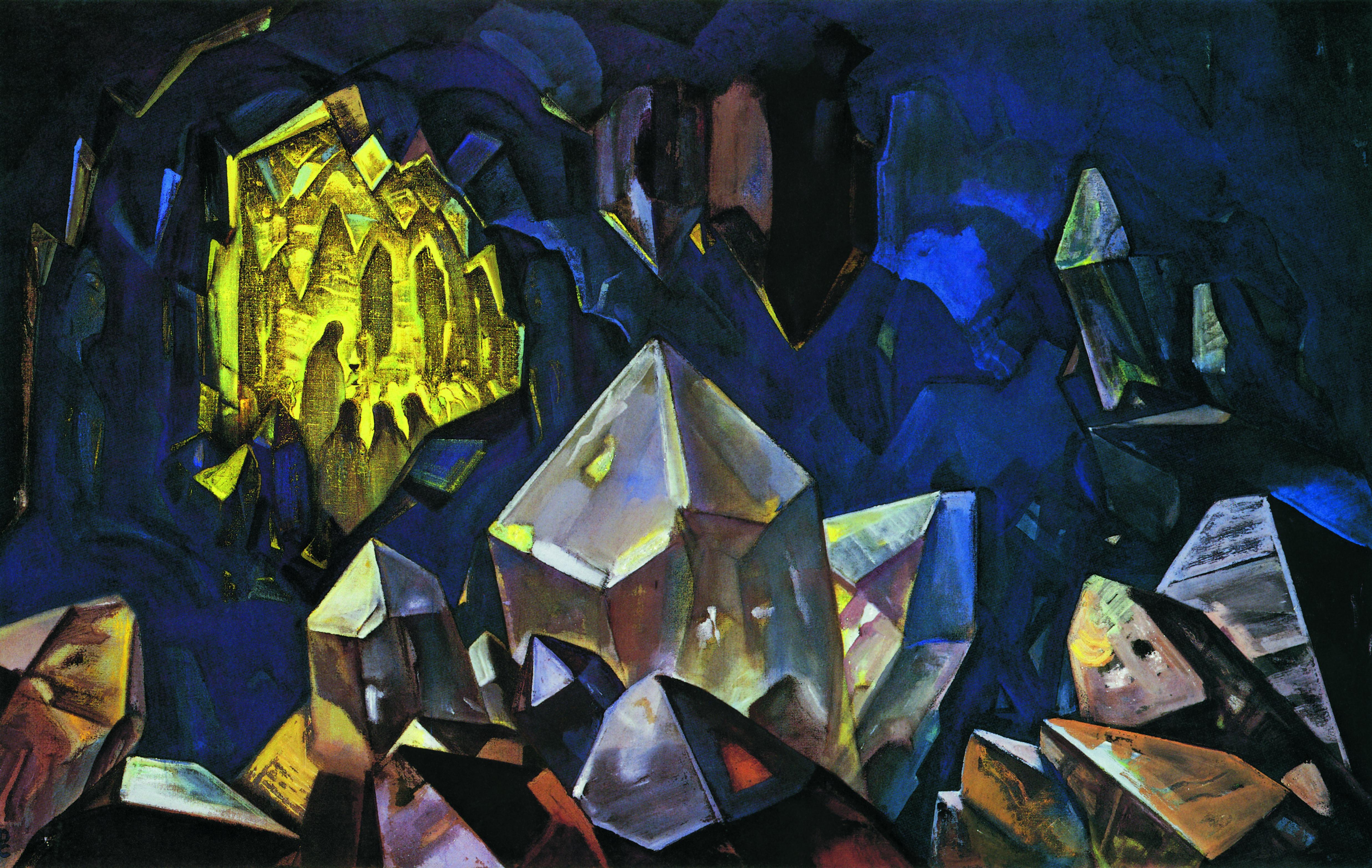 Н.К. Рерих. Сокровенное (Сокровище гор). 1933