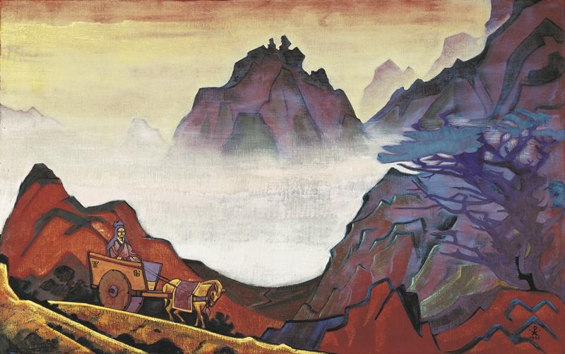 Н.К. Рерих. Конфуций Справедливый. 1925
