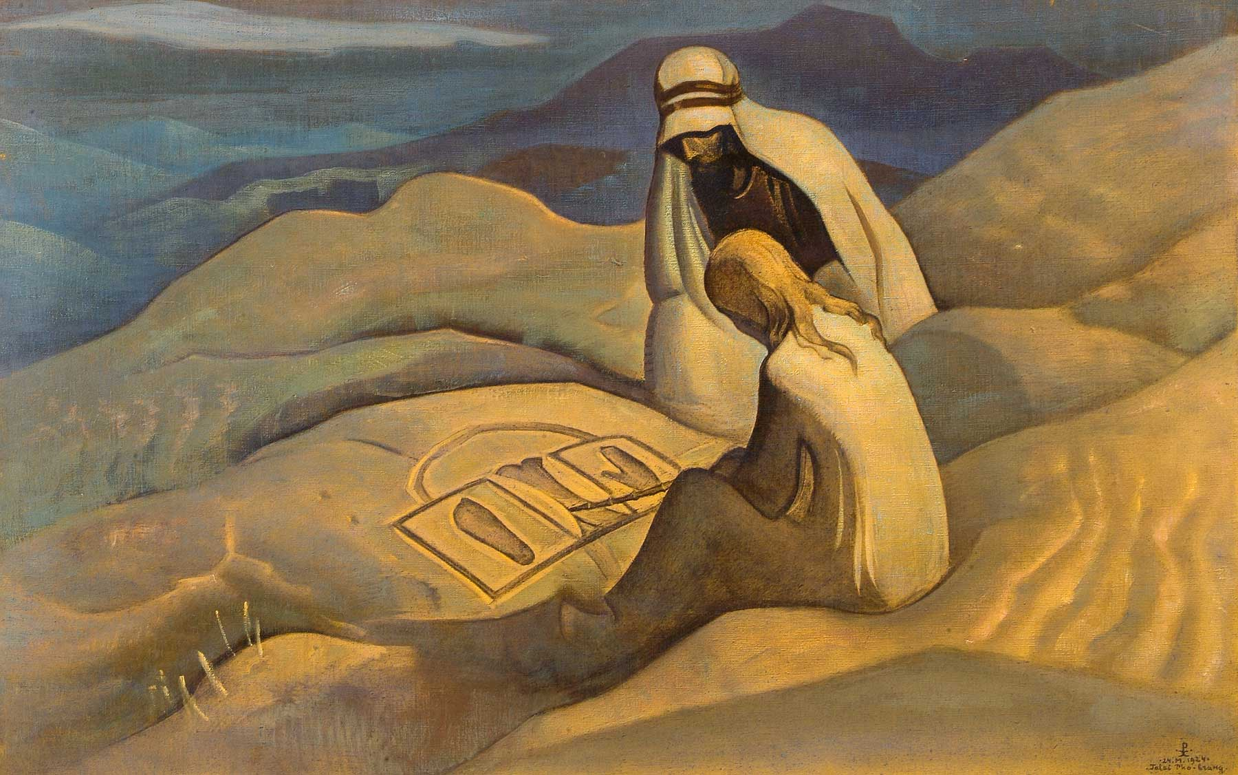 Н.К. Рерих. Знаки Христа. 1924