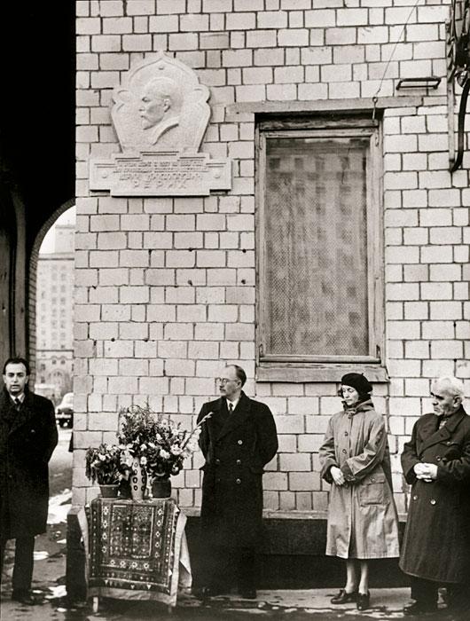 Открытие мемориальной плиты на доме, где жил Ю.Н. Рерих. Москва, Ленинский проспект, д. 62/1. 16 октября 1962 г. Из архива МЦР
