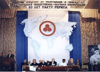 International public and scientific conference dedicated to Roerich's Pact 60th anniversary