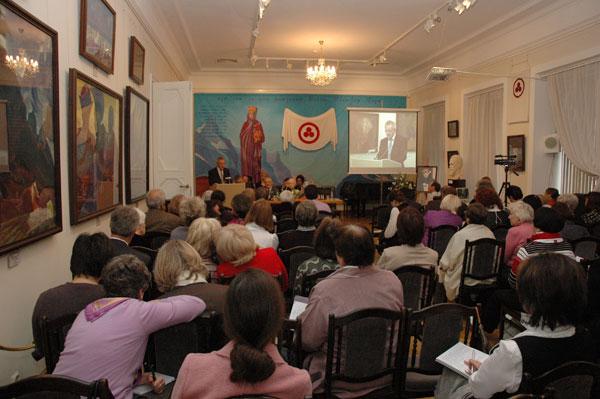 Во время конференции «130 лет со дня рождения Елены Ивановны Рерих»