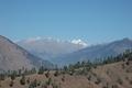 Лекция Д.Ю. Ревякина «Тайны долин Западных Гималаев. Земля восемнадцати нагов»