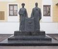 Виктор Байда. Спасти Мемориал Рерихов!