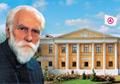 114 лет со дня рождения Святослава Николаевича Рериха