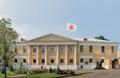 Обращение Международного Комитета по сохранению наследия Рерихов