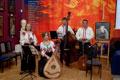 Выступление инструментального ансамбля «Лада» в Музее имени Н.К.Рериха