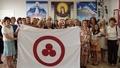 «Пакт Рериха. История и современность» в Борисове (Республике Беларусь)