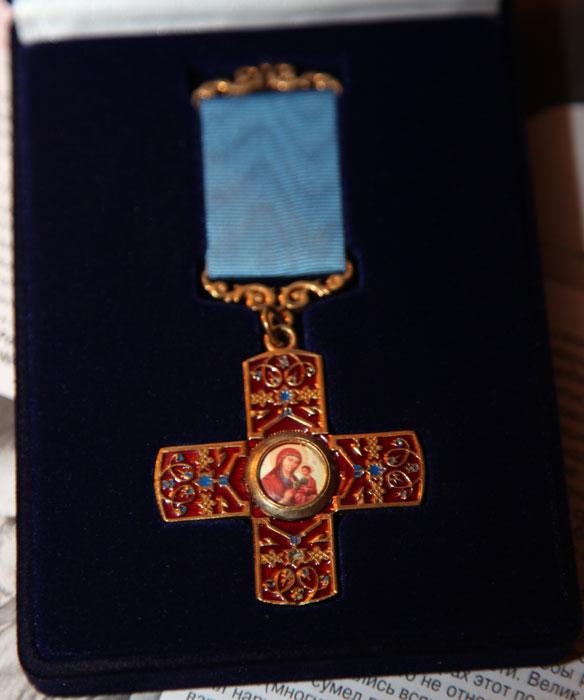 приказ о награждении памятным знаком