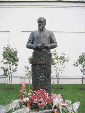Памятник Святославу Рериху