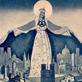 Соколов В.Г.  «Концепция культуры Рерихов и её роль в эволюции человека»