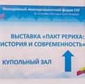 МЦР принял участие в работе Молодежного межпарламентского форума Содружества Независимых Государств
