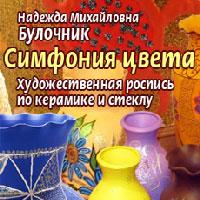 03 12 2012 международный центр рерихов