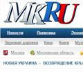 """Московский комсомолец"" о МЦР 12.04.2014"