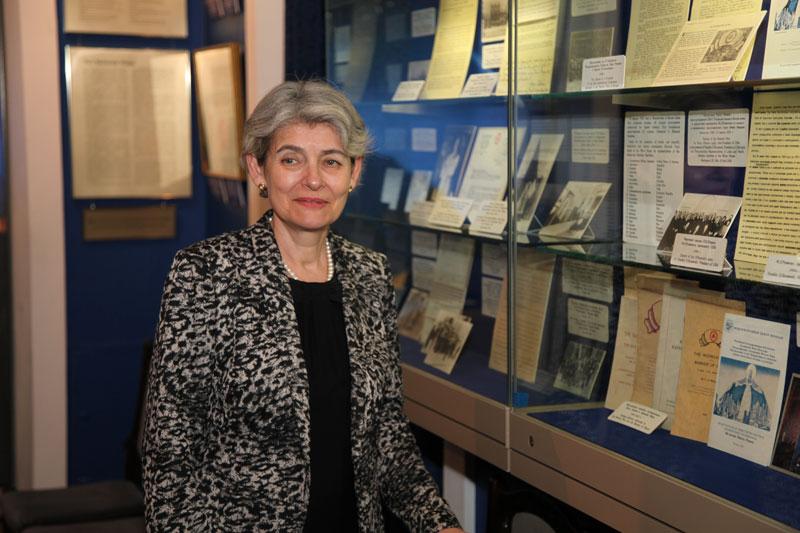 Генеральный директор ЮНЕСКО Ирина Бокова в Музее имени Н.К. Рериха