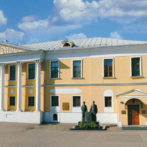 Museum named after N.K. Roerich