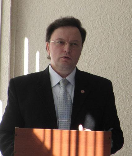 Конференция в российском