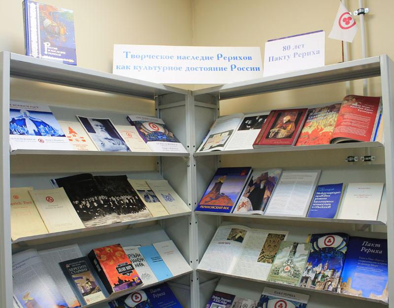 Книжные выставки в МЦР