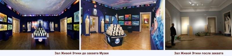 museum6.jpg