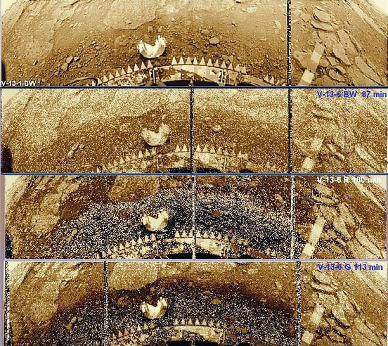 Фото 16. Хронологическая последовательность изображений с метеорологическими явлениями