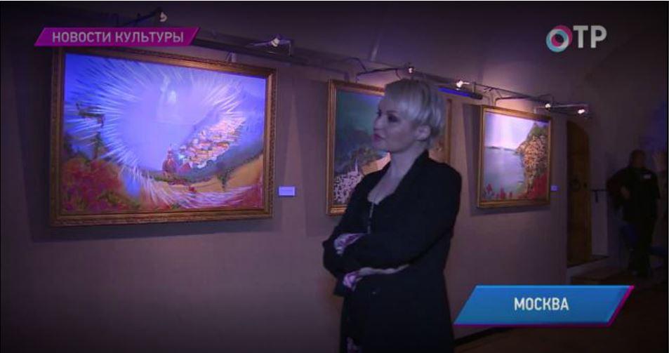В Москве открылся фантастический мир светящихся картин Виталия Ермолаева