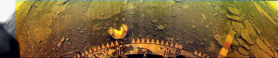 Фото 3. Панорама поверхности Венеры в месте посадки аппарата «Венера-13»