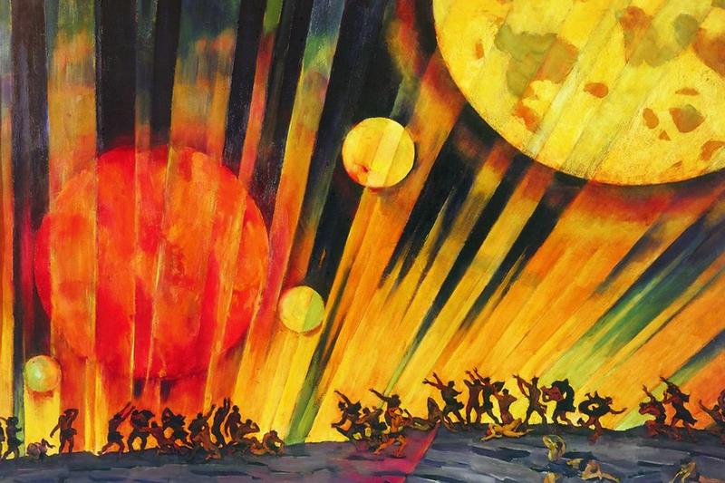 К.Ф. Юон «Новая планета», 1921 год