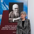 Генеральный директор ЮНЕСКО госпожа Ирина Бокова посетила с визитом общественный Музей имени Н.К. Рериха Международного Центра Рерихов.