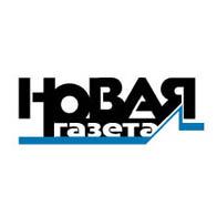 В Новой газете №9 от 29 января 2014