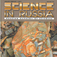 Science in Russia