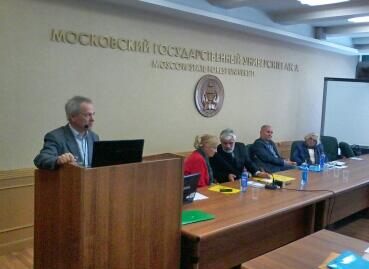 С докладом на конференции выступил заместитель Генерального директора Музея имени Н.К. Рериха по научной работе д.ф.н., профессор В.В. Фролов.