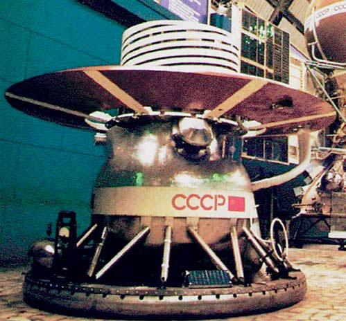 Фото 2. Аппарат «Венера-13» на лабораторных испытаниях в 1981 году