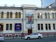 Юбилейная выставкаН.К.Рериха во Владивостоке