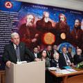 Международная научно-общественная конференция «Проблемы русского космизма»