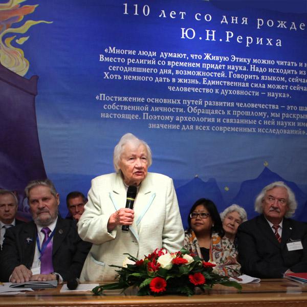 Международная научно-общественная конференция «110 лет со дня рождения Ю.Н. Рериха»