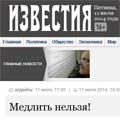 Обращение Музея им. Н.К.Рериха 11.07.14