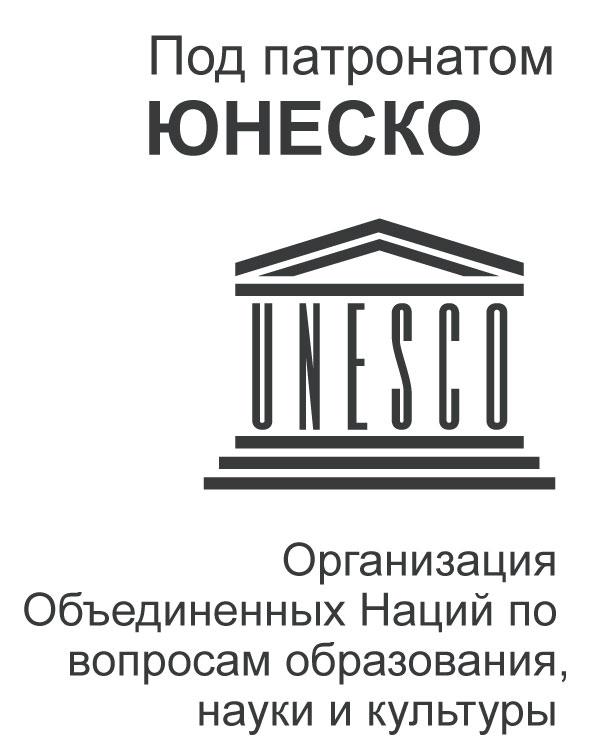 Миротворческая инициатива МЦР