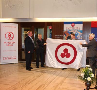Открытие выставки Международного Центра Рерихов в Берлине, посвященная Пакту Рериха