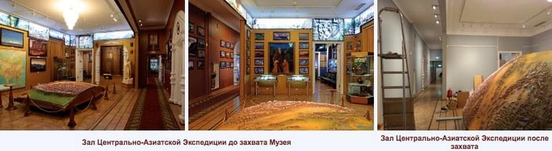 museum4.jpg