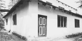 Институт Гималайских исследований Урусвати