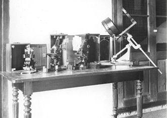 Институт Гималайских исследований Урусвати. Биохимическая лаборатория